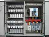 Design and installatiing of power system dynamics, control, lighting